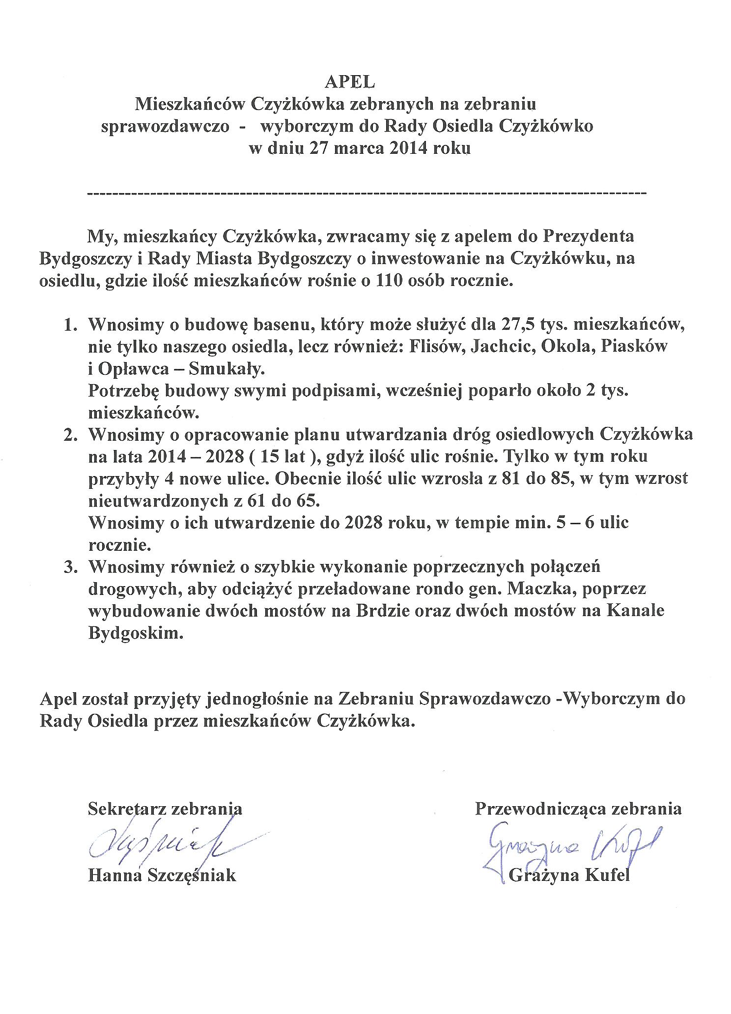 RO info Apel